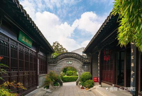 Qiaoyuan