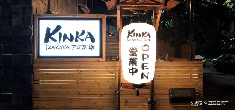 Kinka Izakaya Original