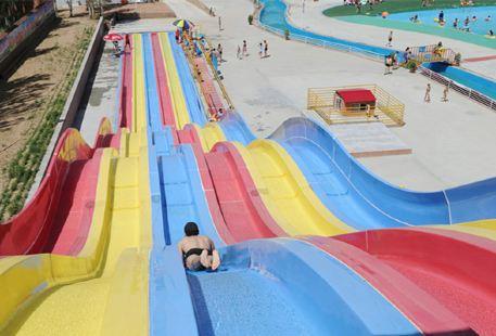 Menghuanhai Amusement Park