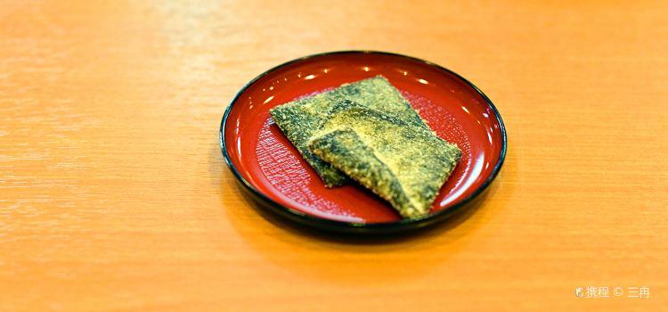Meoto Zenzai2
