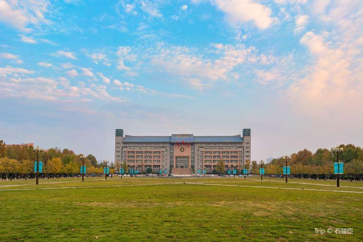 정저우 대학교3