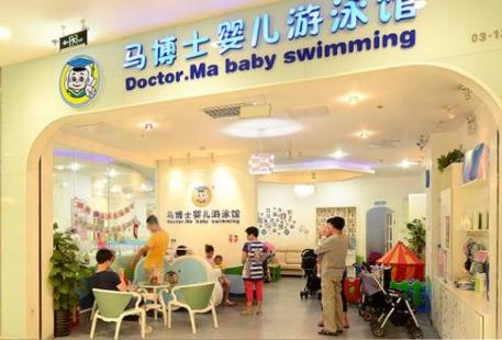 Doctor Ma Baby Swimming