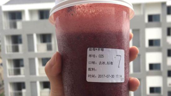 青禾上穀(萬科美好廣場店)