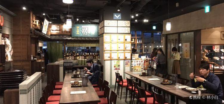 Yabaton Nagoya Lucent1