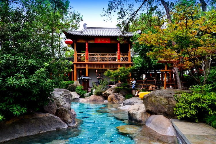 Wuyi Hotspring Resort1