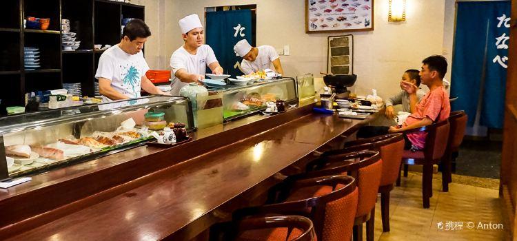 Tanabe Japanese Restaurant2