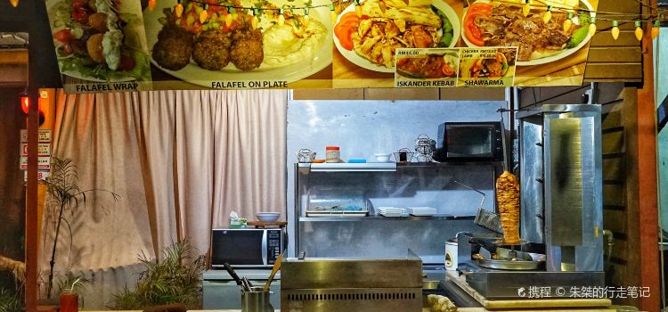 Istanbul restaurant Cafe, Turkish Delight1