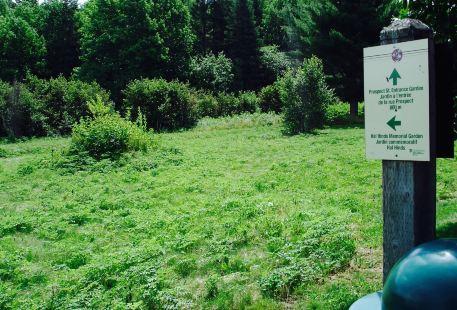 Fredericton Botanic Garden