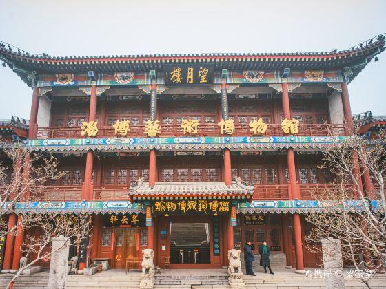 淄博芸術博物館