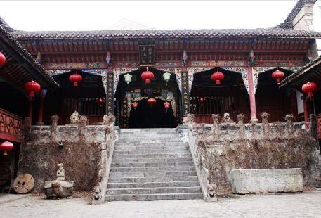 Jiang Fane (Southwest Gate)