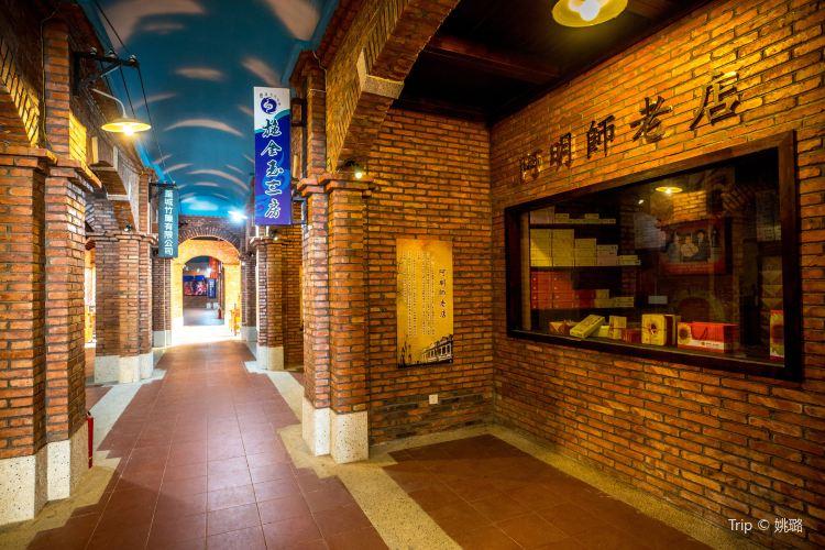 타이완 옛 거리3