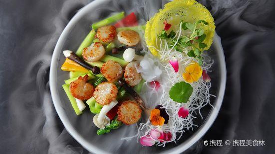Park Hyatt Hangzhou Chao Restaurant & Bar