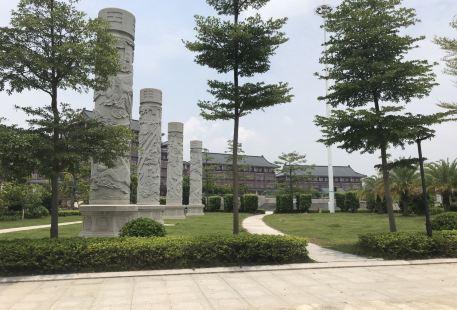 揭陽文化廣場