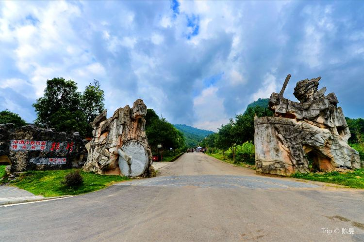 Yaoshan Ancient Village2