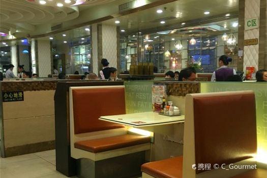 Hong Kong Xin Fa Shao La Teahouse( Feng Huang Road )3