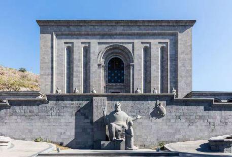Matenadaran - The Museum of Ancient Manuscripts