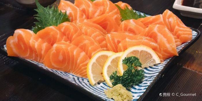 Kogawa Japanese Restaurant3