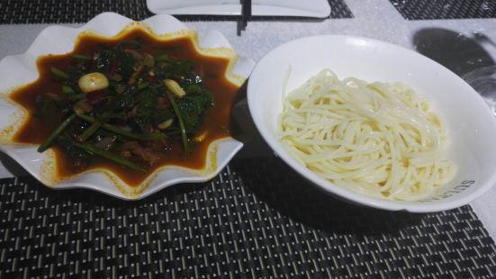 新疆蘇力旦茶坊飲食