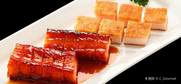 Mei Li Chu Restaurant( Zong Lv Quan )3