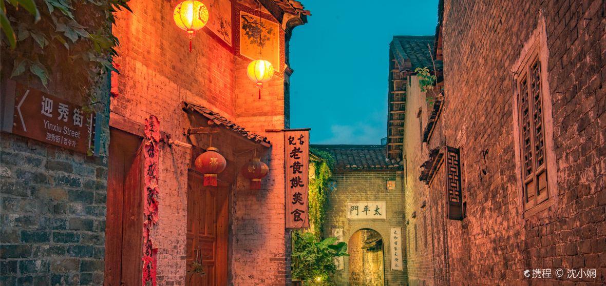 Hezhou