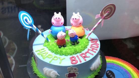 愛心蛋糕坊