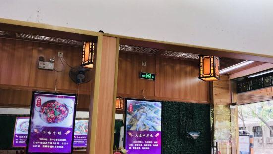 老字型大小湘菜館