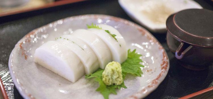 Qiaomaimiandian fu'an1