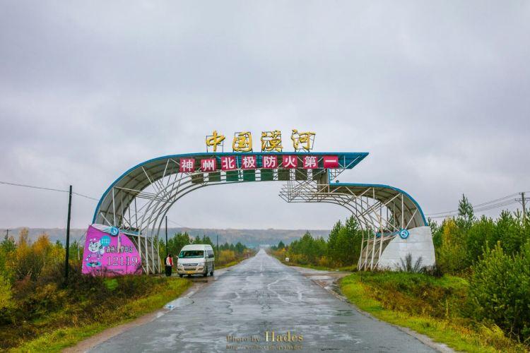 大興安嶺五·六火災紀念館4