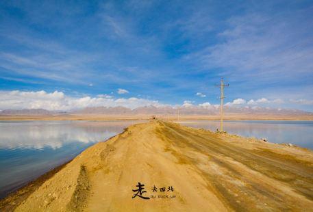 Mohe Salt Field