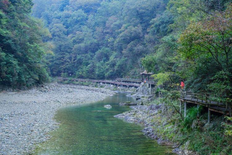 Yangba Natural Scenic District1