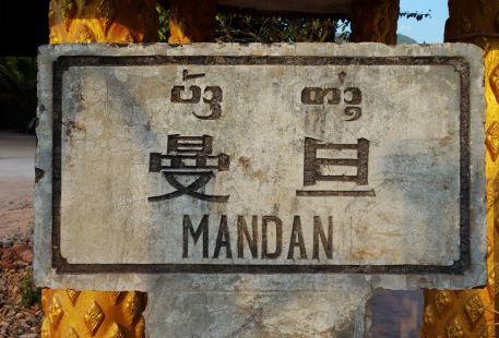 Mandan