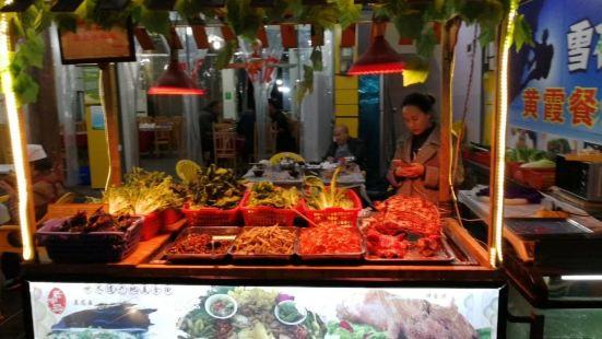 荔波古鎮美食街