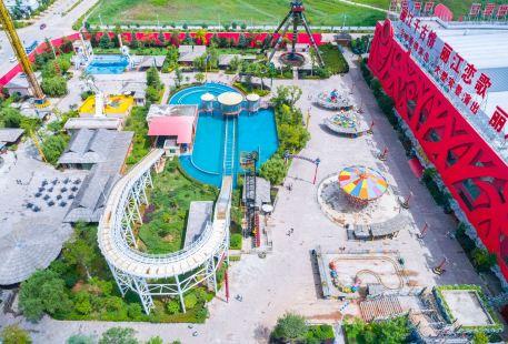 Lijiang Action Park