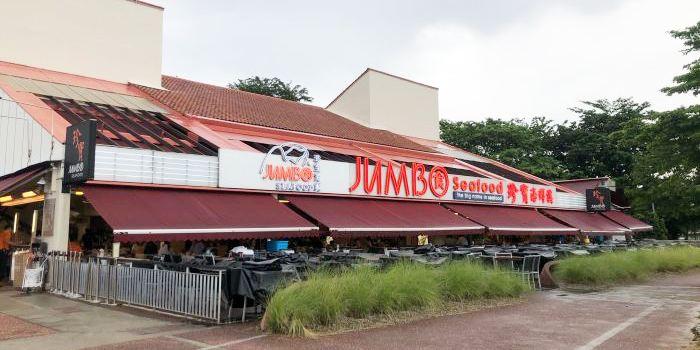 JUMBO Seafood(East Coast Seafood Centre)3