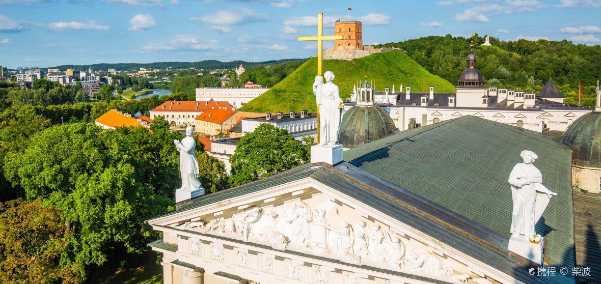 Vilnius county