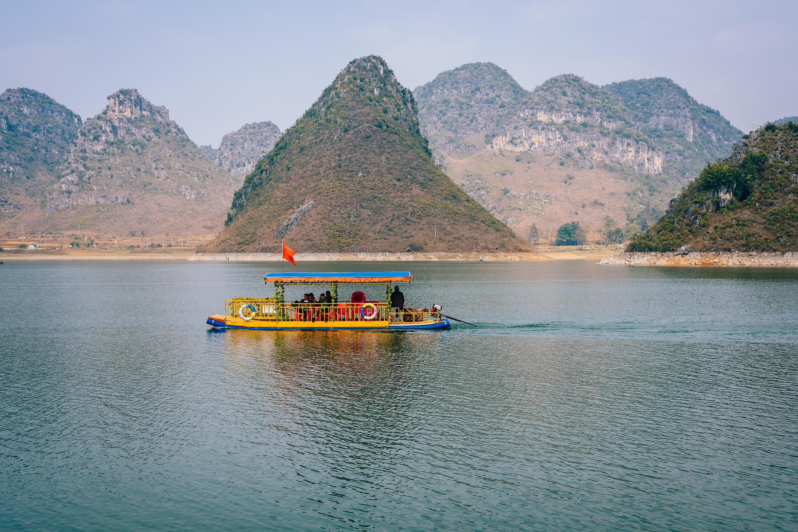 Quyang Lake