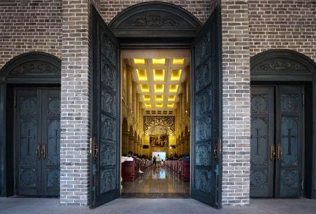 Geleixiya Jiaotang Hunli Center