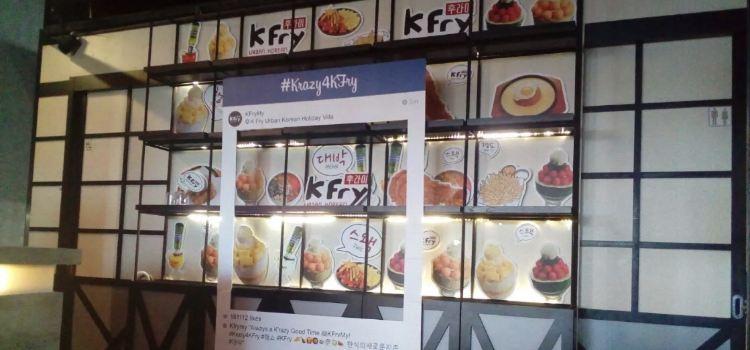 Restaurant Fong Lum3
