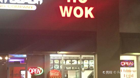 Ho Wok Chinese Restaurant
