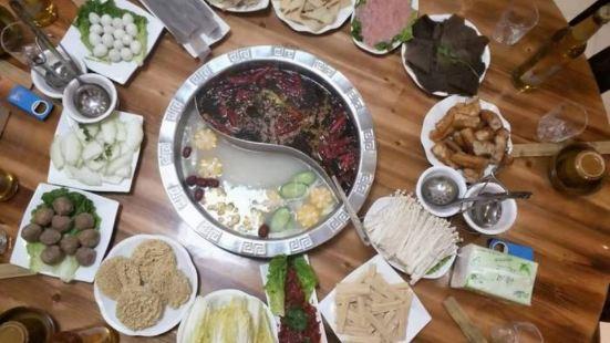 重慶龍頭火鍋
