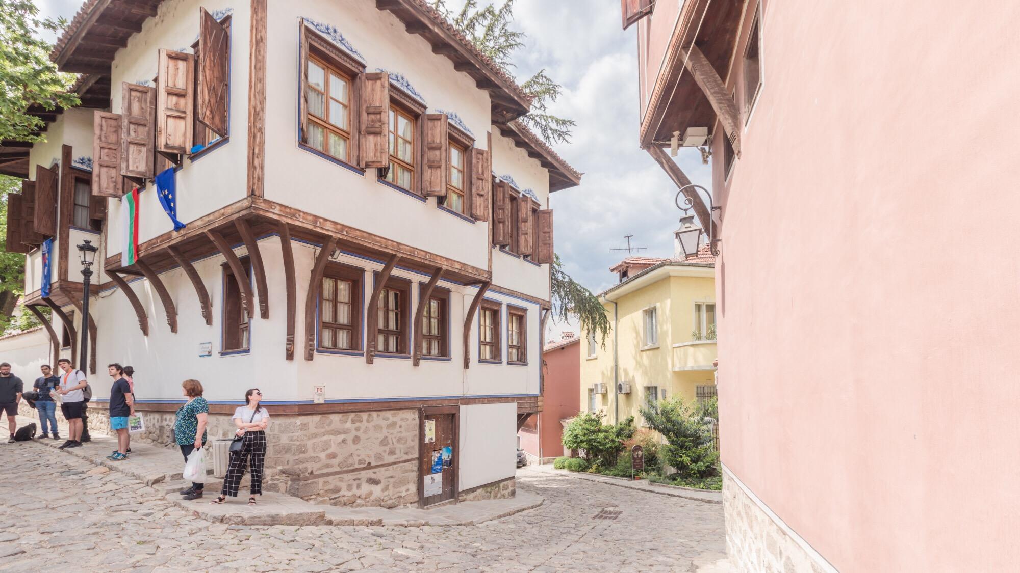 Ancient Plovdiv Municipal Institute