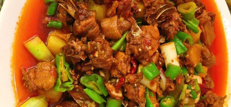 鼎吉香大盤雞抓飯1
