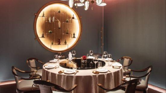 太子宴 精緻中餐廳