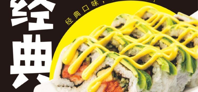n多壽司(海洋城店)2
