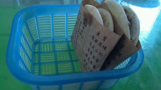 西安老麵館