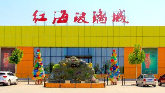 三晉麵食博物館