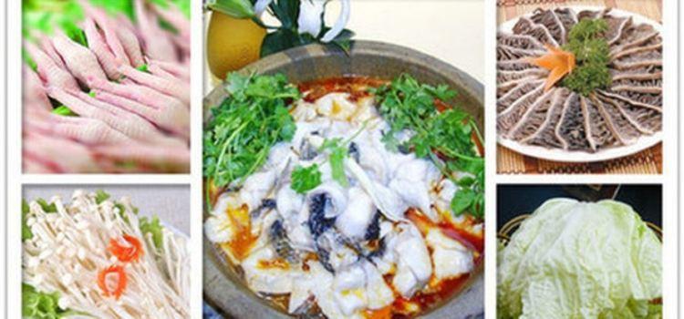 宮廷石鍋魚·美味園海鮮大排檔(平潭店)2