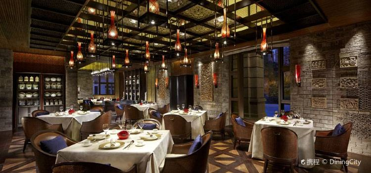Tian Tai Xuan (The Ritz-Calton Tianjin)2
