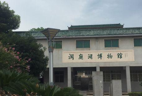 Dongtinghu Museum