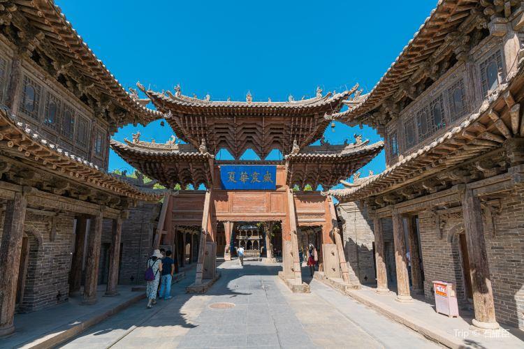 Shanxi Assembly Hall